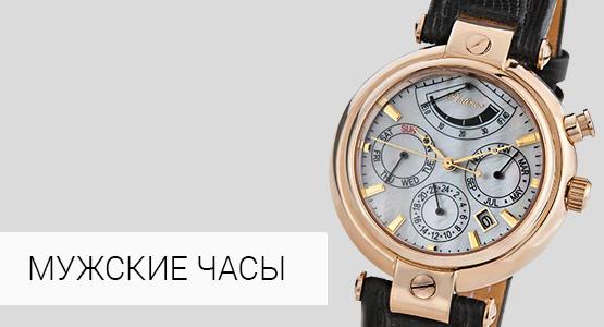 Часы дорогие российские часа ретуши стоимость